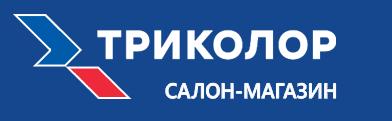 Триколор ТВ Калининград